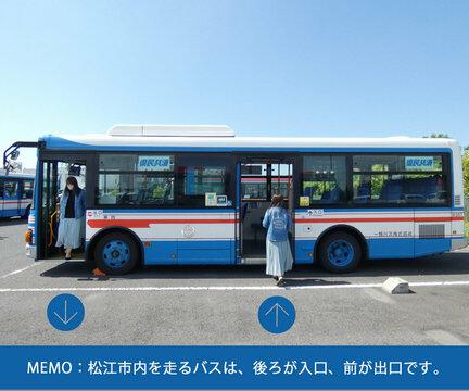 情報 島根 交通 県 道路